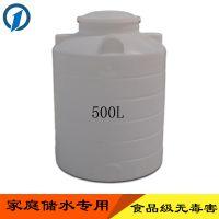 襄城区食品级500L塑料水塔家用饮用水桶太阳能大水桶化工酸碱储水罐益乐厂家直销