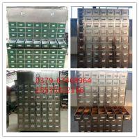 不锈钢中药柜调剂台厂家 不锈钢药斗柜中药橱柜定制