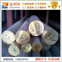 销售耐腐蚀Qsn4-4-4锡青铜棒 /模具专用锡青铜棒