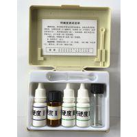 钙硬度测试盒 二次供水检测钙试剂盒 钙试剂 兴澜牌水质测试盒