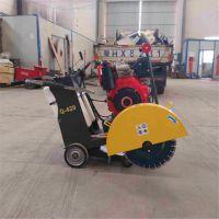 福建地区厂家直供路面切割机 道路切缝机 混凝土水泥路切缝机