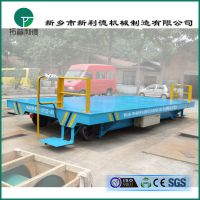 厂家供应造纸业车间天车配套设备KPD-40T低压轨道电动平车