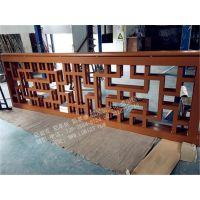 广东铝合金室内窗花屏风隔断雕花屏风定制