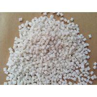 低价供应PC ABS 广州金发 JH-R2G10 P60 工程塑料