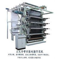 凯力印花机械厂,河南立式电脑印花机,立式电脑印花机规格