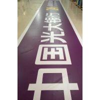 北京光大银行门店灯箱贴膜画面制作,光大银行贴膜画面选用3M材料制作。成品灯箱色泽饱满,引人注目。