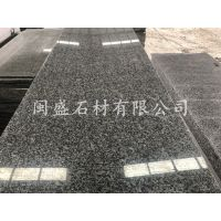 芝麻灰花岗岩南阳厂商供应灰麻石材系列