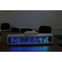 德安通考试驾校车LED顶屏车载显示屏车载led