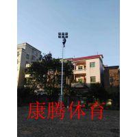 来宾市体育场灯杆 7米篮球场灯杆厂家 康腾乡村球场照明系列