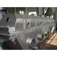 ZLG3×0.3型振动流化床干燥机 振动干燥机 小型干燥设备