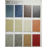 阿姆斯壮雅凯龙1.8mmPVC石塑地板厂家库存直销K6051