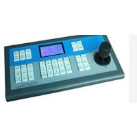 zz安防监控设备网络键盘AD2420