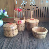 称心如意子孙桶套装婚房装饰竹子结婚婚庆用品 现货