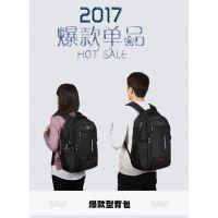 定制生產雙肩包男背包女韓版潮材質帆布拉鏈訂20-35L可定制做批發商務男士電腦包高中學生書包休閑旅行
