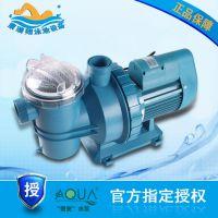 AQUA水泵【价格实惠 质保三年】2HP爱克游泳池循环过滤泵