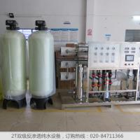 50T/H农田灌溉纯净水处理设备 除浊去金属离子水处理设备厂家