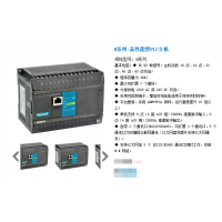 供应海为H系列-高性能型PLC主机