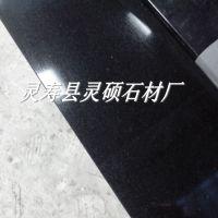 厂家大量供应石材中国黑毛板 黑色花岗岩荒料/火烧板 荔枝板
