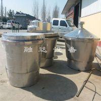 曲阜酿酒设备厂 知名品牌融达造酒设备 酒容器生产制造