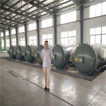 鲁贯通供应2018新型胶管硫化罐 硫化温度均匀硫化质量稳定