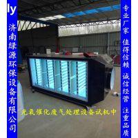 废气处理环保设备 等离子光氧催化设备 环保检测达标 全国发货包安装