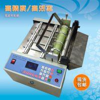 宸兴业 热熔胶卷材裁断机 片材切片机 卷材裁剪机 宽机器可定制