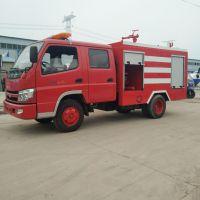 山东厂家直销小型消防车民用消防车3立方罐体