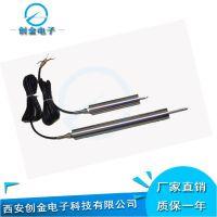 LVDT电感式高精度分体式WYDC直线位移传感器4-20mA输出