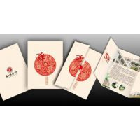 涪陵帅成快印企业宣传册|宣传单|画册设计/印刷
