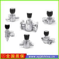 上海供应 迷你型不锈钢气体减压阀 膜片式中低压调压阀