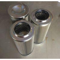 贺德克HYDAC高压回油滤芯 RFLBN/HC661DN10D1.0/-L24