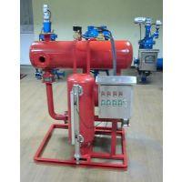 经济环保型疏水自动加压器