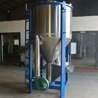 立式塑料搅拌机 颗粒片材混合机 不锈钢大型拌料桶生产厂家