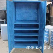 深圳 辉煌HH-247 工厂电力安全柜 定做移动工具存放柜