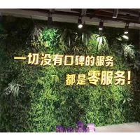 紫萱工艺 批发仿真植物墙 绢花蕊婚庆墙 仿真绿植墙立体装饰配材直销