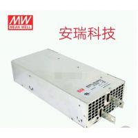 明纬开关电源SE-600-36