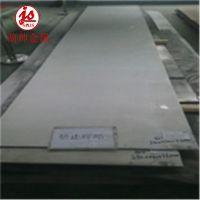 上海库存GH4163高温合金棒材GH4163板材