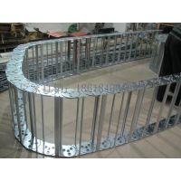 厂家直销钢制金属拖链 钢铝电缆拖链 机床不锈钢金属拖链TL80II-150