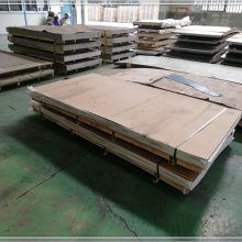s32205不锈钢板 2205钢板 2205双相不锈钢 2205不锈钢板