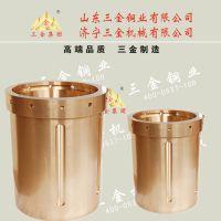 厂家供应吹瓶机铜套、合模铜套、拉伸铜套、插坯铜套、底模铜套