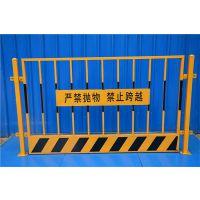 基坑护栏网 临边围栏现货 电梯井道口防护网