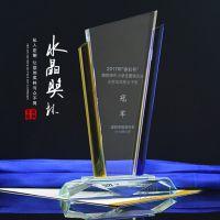 小学围棋比赛冠军奖品比赛奖杯 景德镇水晶奖杯厂家定制免费刻字