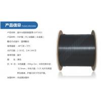 江西直埋铠装光缆GYTS53-12B1厂家报价