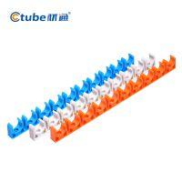 厂家批发20mm PVC穿线管红蓝管件 配件 4分连排线管卡 U型管夹 管托