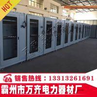 厂家直销2000*800*450智能型工具柜 安全工具柜最新报价