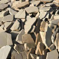厂家直销 黄木纹乱形 黄木纹板岩 黄木纹碎拼 园林广场小区铺地 多种规格
