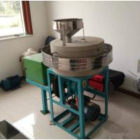 全国厂家直销新款面粉石磨机定制加工