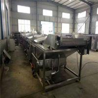蔬菜漂烫机|鑫利达食品机械|蔬菜漂烫机生产厂家