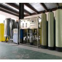 安徽欣升源尿素设备价格生产车用尿素液设备18856137721