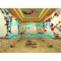 http://himg.china.cn/1/4_479_237378_800_584.jpg